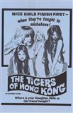 The Tigers of Hong Kong