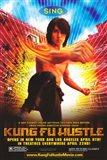 Kung Fu Hustle Sing