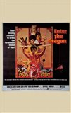 Enter the Dragon Tan Border
