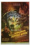 Jungle Book Kipling