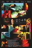 2046 - scenes