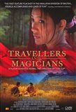 Travellers and Magicians movie poster