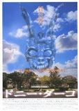 Donnie Darko - cloudy sky