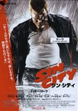 Sin City Marv Chinese