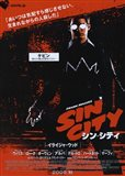 Sin City Chinese Man
