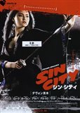 Sin City Chinese Woman
