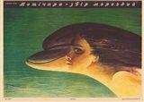 Metichara the Sea Beast