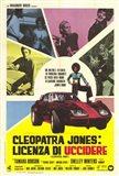 Cleopatra Jones, c.1973 - Italian - style A