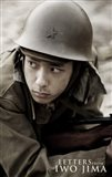 Letters from Iwo Jima Saigo