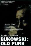 Bukowski: Born Into This Movie Poster Japanese