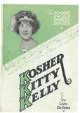 Kosher Kitty Kelly (Broadway)