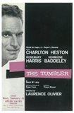 The (Broadway) Tumbler