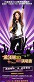 Hannah Montana - Japanese - Style A