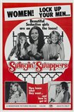 The Swinging Swappers