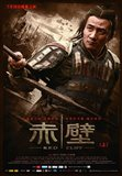 Red Cliff Tony Leung Chiu Wai Zhou Yu