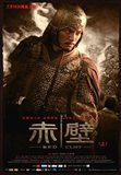 Red Cliff Chang Chen Sun Quan