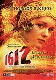 1612: Khroniki smutnogo vremeni - woman
