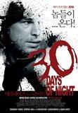 30 Days of Night Black and White