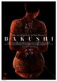 Bakushi