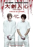 Funny Games - men in white