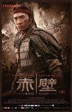 Red Cliff Zhou Yu Tony Leung Chiu Wai