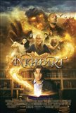 Inkheart, c.2009 - style A