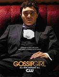 Gossip Girl - Bonfire of his Vanity
