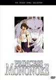 Princess Mononoke, c.1998 - style F