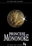 Princess Mononoke, c.1998 - style G