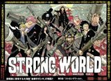 One Piece Film: Strong World - horizontal