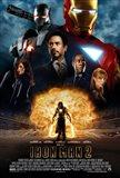 Iron Man 2 Explosion