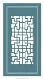 Shoji Screen In Teal III