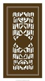 Shoji Screen In Brown I