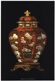 Red Porcelain Vase (P) I
