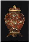 Red Porcelain Vase (P) II