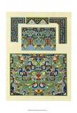 Blue Oriental Designs III