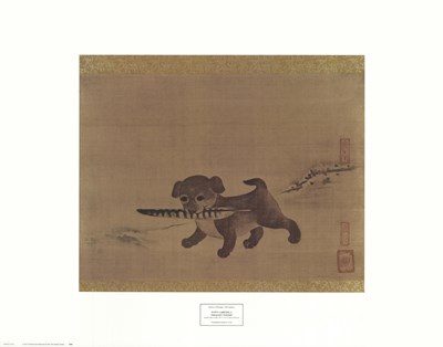 Puppy Carrying a Pheasant Feather Poster by Unknown for $31.25 CAD