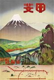 1930s Japan Travel Poster 2
