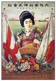 Osaka Mercantile Steamship Co. Ltd 1909