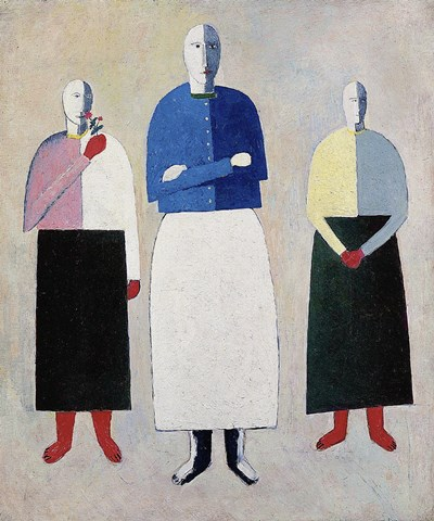Composition with La Gioconda, c. 1914 Poster by Kazimir Malevich for $36.25 CAD