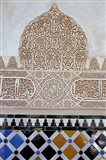 The Alhambra with Carved Muslim Inscription and Tilework, Granada, Spain