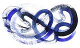 Blue Kinesis II