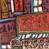 Chinatown VI