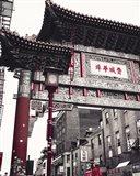 Chinatown Reds II