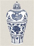 Antique Chinese Vase I