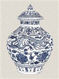 Antique Chinese Vase III