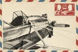 Small Vintage Air Mail I