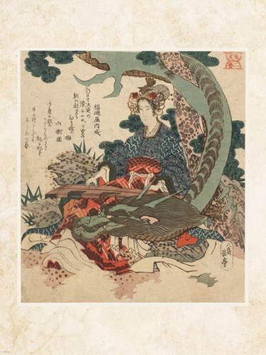 Dragon Lady Poster by Unknown for $67.50 CAD