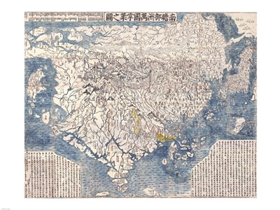 1710 First Japanese Buddhist Map of the World Showing Europe, America, and Africa Poster by Unknown for $67.50 CAD