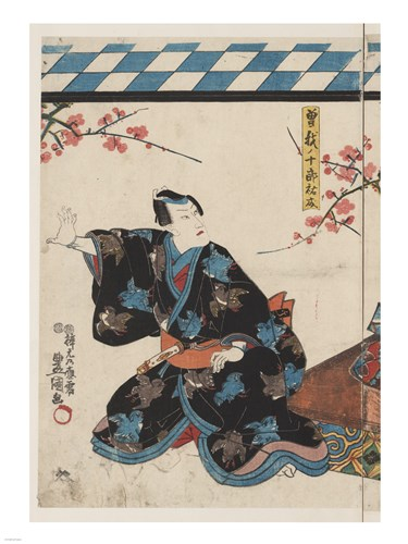 Almond Blossom Samurai Poster by Unknown for $67.50 CAD